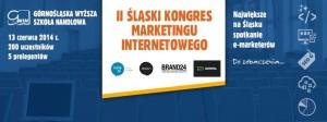 slaski-konkgres-marketingu-internetowego-2014