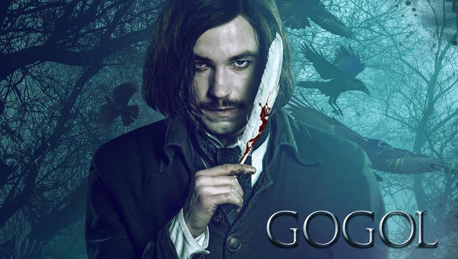 Serial Gogol w CDA Premium od home.pl