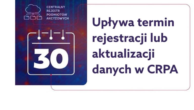 Centralny Rejestr Podmiotów Akcyzowych (CRPA) – wkrótce upływa termin aktualizacji danych podmiotów zarejestrowanych w PUESC